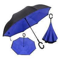 Чудо-зонт перевёртыш «My Umbrella» SUNRISE (Чёрная с синим), фото 1