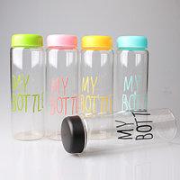 Бутылочка для воды My Bottle 500мл в мешочке (Голубой), фото 1