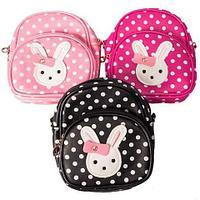 Рюкзак детский для девочки «My little Banny» (Малиновый)