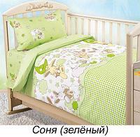 Комплект детского постельного белья от Текс-Дизайн (Соня (зелёный)), фото 1