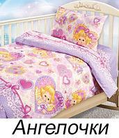 Комплект детского постельного белья от Текс-Дизайн (Ангелочки), фото 1