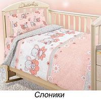 Комплект детского постельного белья от Текс-Дизайн (Слоники), фото 1