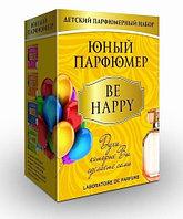 "Набор для творчества ""Юный Парфюмер. BE HAPPY"", фото 1"