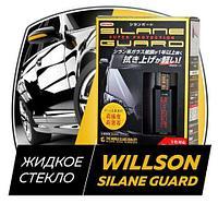 Защитное покрытие «Жидкое стекло» для кузова автомобиля WILLSON SILANE GUARD, фото 1