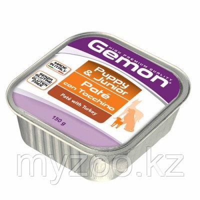 Gemon Dog High Premium Quality Pate Adult Beef, паштет для собак с телятиной, ламистер 150гр.