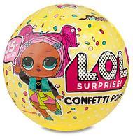 """Игрушка L.O.L Surprise CONFETTI POP """"Кукла-сюрприз в шарике"""" [качественная реплика], фото 1"""