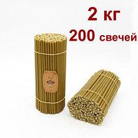 Свечи восковые цена  от 38 тенге за 1 шт Длина свечи 265мм, фото 1