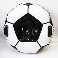 Санки надувные для тюбинга «Ватрушка Быстрик» под автомобильную камеру (110 см / Мяч)