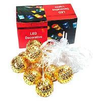 Гирлянда светодиодная LED Decorative Lights с абожурами из металла (Елочный шарик), фото 1