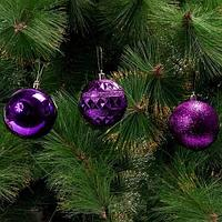 Набор елочных шаров MERRY CHRISTMAS в праздничной упаковке [12 шт] (Фуксия)