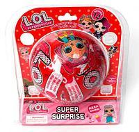 """Игрушка L.O.L Surprise """"Кукла-сюрприз в шарике"""" 12 серия [качественная реплика]"""