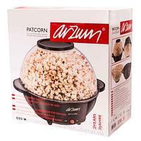 Аппарат для приготовления попкорна POPCORN ARZUM [850 W], фото 1