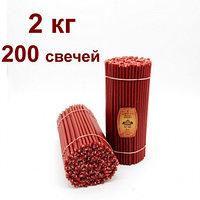 Свечи Восковые  КРАСНЫЕ Медово Янтарные цена  от 45.5 тенге за  шт Длина свечи 265мм