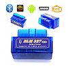 Адаптер OBD II V 1.5 для диагностики автомобилей ELM327 Bluetooth
