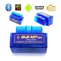 Адаптер OBD II V 1.5 для диагностики автомобилей ELM327 Bluetooth, фото 1