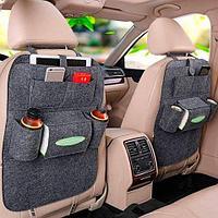 Органайзер на спинку сидения автомобиля Car Backseat Organizer [5 отделений]