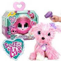 Игрушка-сюрприз «ПУШИСТИК-ПОТЕРЯШКА» Scruff a Luvs (Розовый)