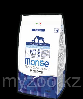 Monge Superpremium Starter Medium Dog, Монже сухой корм для щенков, беременных и кормящих собак, уп. 1,5кг.