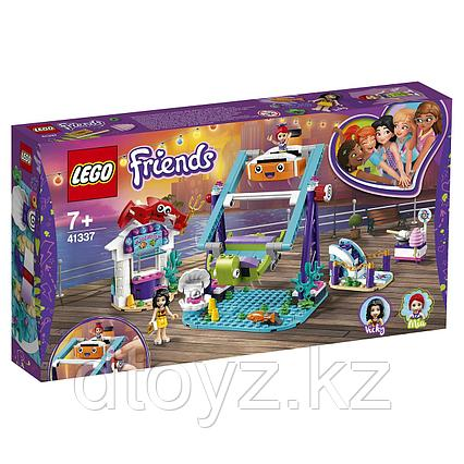 Lego Friends 41337 Подводная карусель