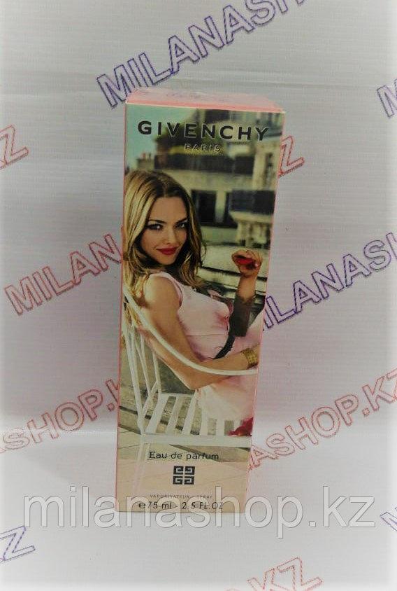 Givenchy - Live Irresistible ( 75 мг )