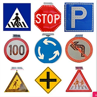 Авто-Дорожные знаки на солнечн...
