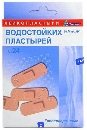 """Лейкопластырь бактерицидный Набор """"Водостойких пластырей №24"""", фото 2"""