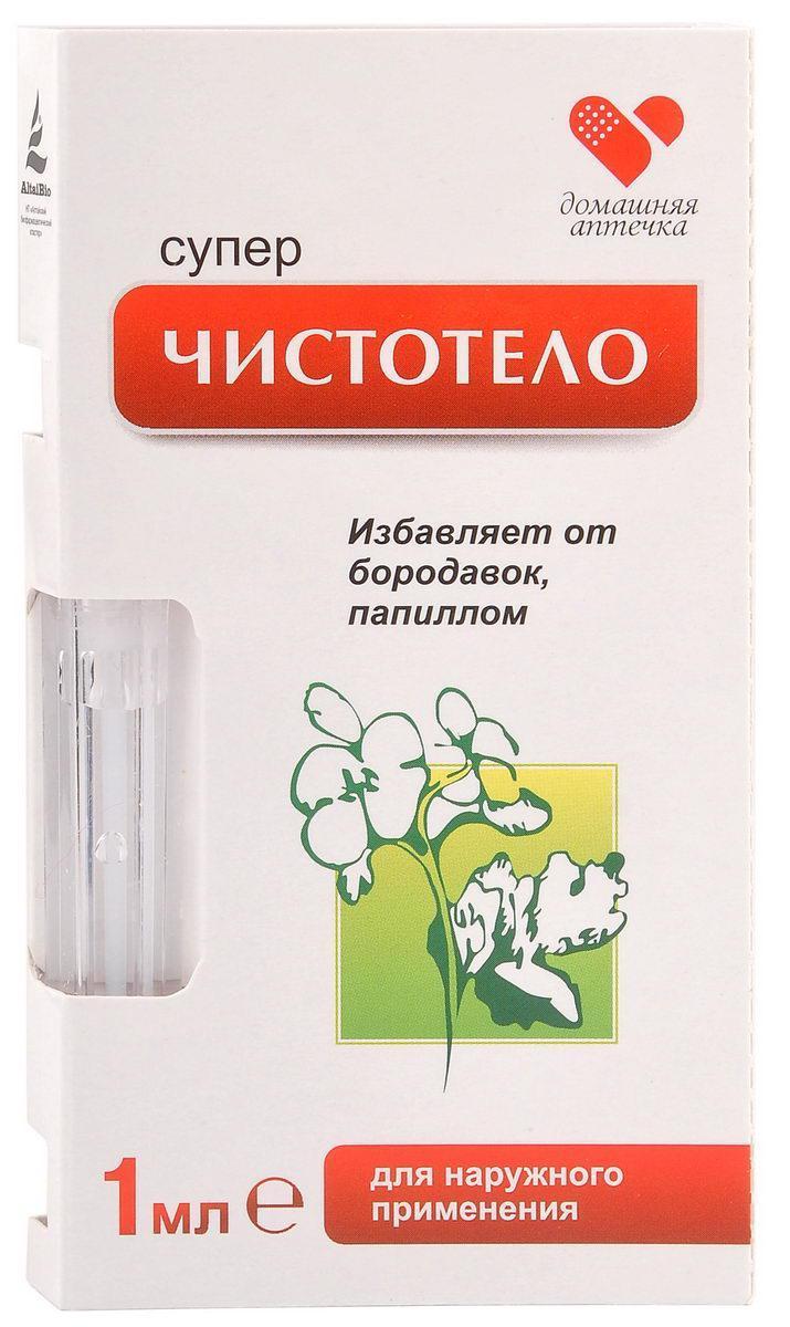 """Жидкость косметическая """"Суперчистотело"""" 1мл"""