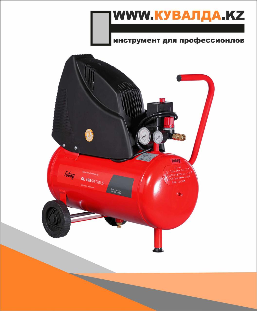 Безмасляный коаксиальный компрессор FUBAG OL 195/24 CM1.5