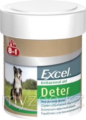 8in1 Excel Deter, 100 табл. |8в1 Эксель Детер, средство от поедания фекалий|