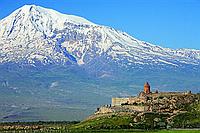 Лечение и отдых в Армении