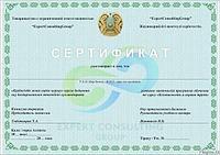 Обучение по безопасности и охране труда (БиОТ)