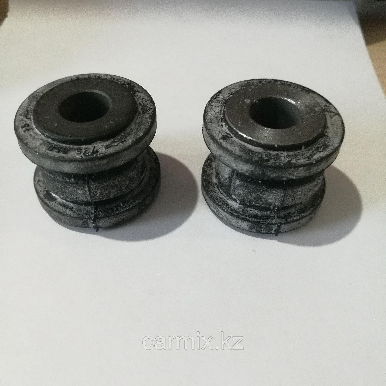 Сайлентблок рулевой рейки AVENSIS AZT220, CDT220, ZZT221, CT220, ST220