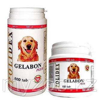 POLIDEX Gelabon plus, Полидекс, витамины для суставов для собак и щенков, уп. 150 табл.