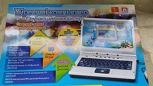 """Впереди Новый год! Для деток были приобретены обучающие ноутбуки. Один  ноутбук улетел в Актау. Другой ноутбук остался в Алматы.  Мы рады, что детки получат подарок """"по заказу от Деда Мороза""""!"""