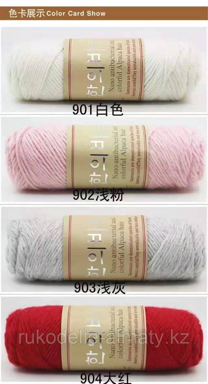 """Пряжа для ручного вязания """"NANO """", 100 гр, цвет-светло-серый - фото 6"""