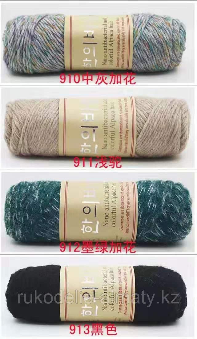 """Пряжа для ручного вязания """"NANO """", 100 гр, цвет-светло-серый - фото 8"""