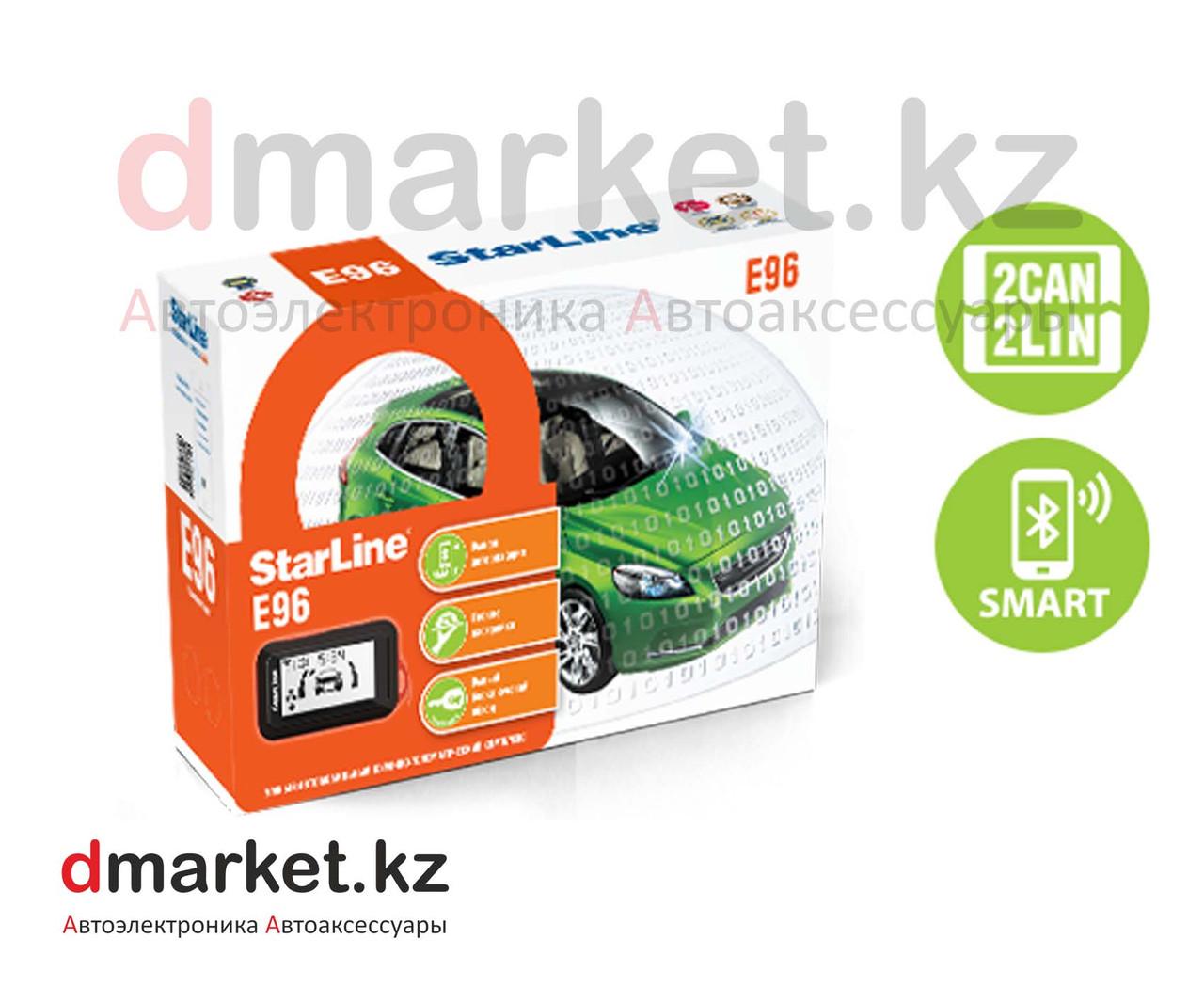 StarLine E96 BT, 2CAN-2LIN, Bluetooth, брелок-метка, автозавод, авторизация через телефон