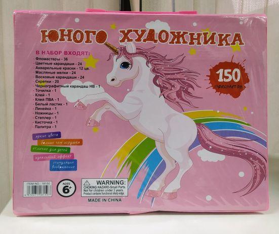 Детский набор для творчества 150 предметов (художественный набор для рисования в чемоданчике) - фото 3