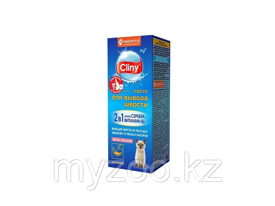 Cliny, Клини Паста для вывода шерсти со вкусом лосося, уп.30гр.