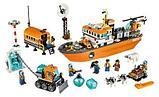Конструктор лего Bela 10443 City Арктический ледокол аналог Lego 60062, фото 4