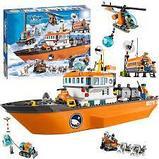 Конструктор лего Bela 10443 City Арктический ледокол аналог Lego 60062, фото 2