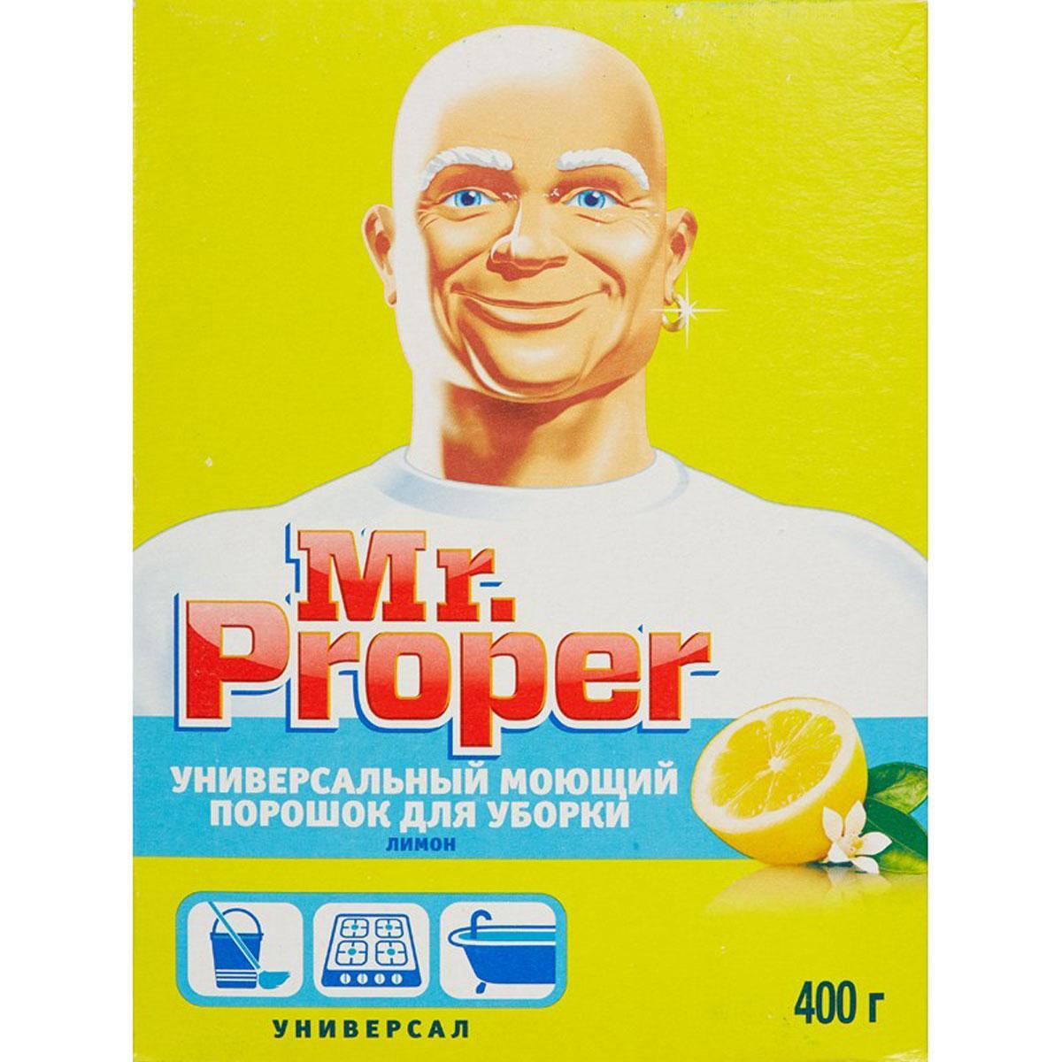 Порошок для уборки Mr. Proper