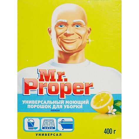 Порошок для уборки Mr. Proper, фото 2