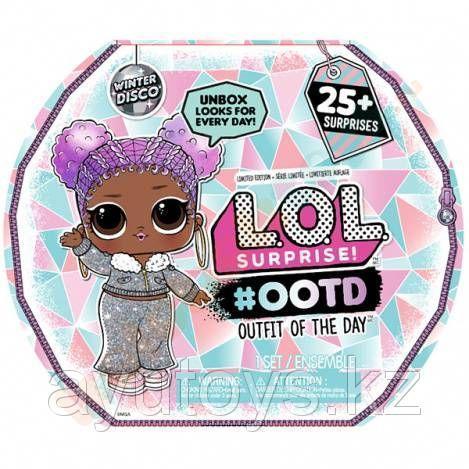LOL Surprise - Календарь #OOTD (Outfit of The Day): Выбираем наряд дня! (Оригинал), ЛОЛ Сюрприз