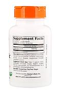 Doctor's Best, Альфа-липоевая кислота Best, 600 мг, 60 растительных капсул, фото 2
