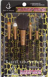 Набор для макияжа Makeup brush, кисти для макияжа желтые