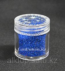 Блестки Color nail, блестки для ногтей, глаз, волос, тела, блестки для макияжа, глиттер, синие блестки