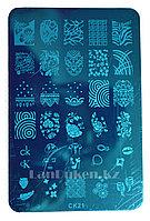 Диски для стемпинга ногтей СК 21, пластины для дизайна ногтей