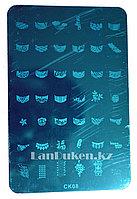 Диски для стемпинга ногтей СК 08, пластины для дизайна ногтей
