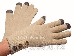 Сенсорные перчатки бежевые